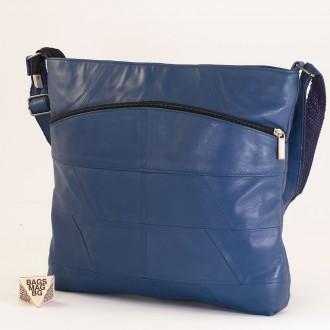 КОД: 0049 Дамска чанта от естествена кожа на парчета в син цвят