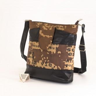 КОД: 0049C-12 Малка дамска чанта от естествена кожа на парчета