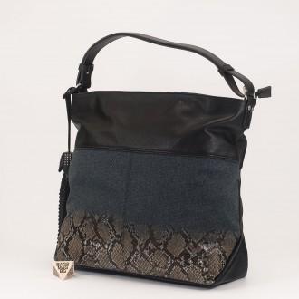 КОД : 2387 Дамска чанта тип торба от плътна и висококачествена еко кожа в черен цвят