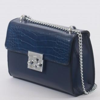 КОД: 7205 Малка дамска чанта от плътна и висококачествена еко кожа в син цвят