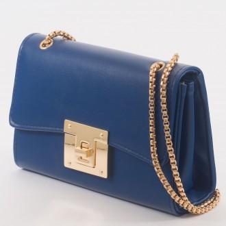 КОД : 8060 Дамска чанта от плътна и висококачествена еко кожа в син цвят