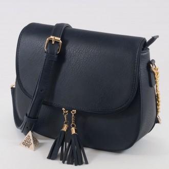 КОД: D204 Дамска чанта от плътна и висококачествена еко кожа в син цвят