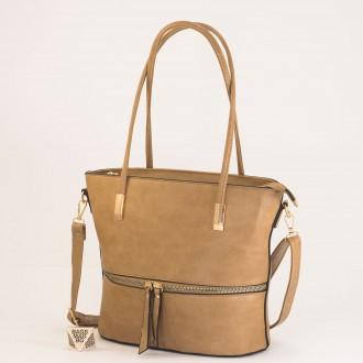 КОД: F1075 Дамска чанта от плътна и висококачествена еко кожа в цвят априкот