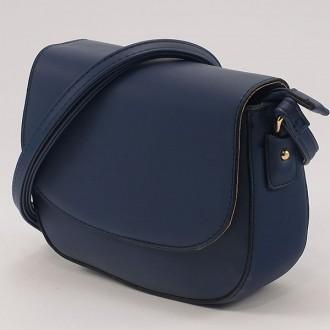 КОД: 6074 Малка дамска чанта от плътна и висококачествена еко кожа в тъмносин цвят