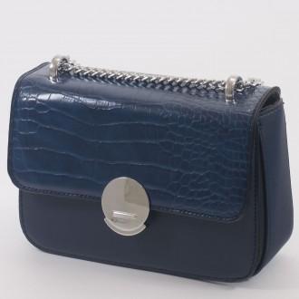 КОД : 7208 Малка дамска чанта от плътна и висококачествена еко кожа в тъмно син цвят